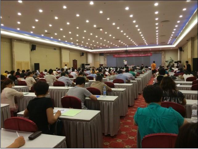 14年第二期AAIA国际会计师培训班